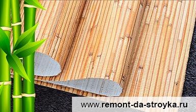 Немного о бамбуке и бамбуковых обоях
